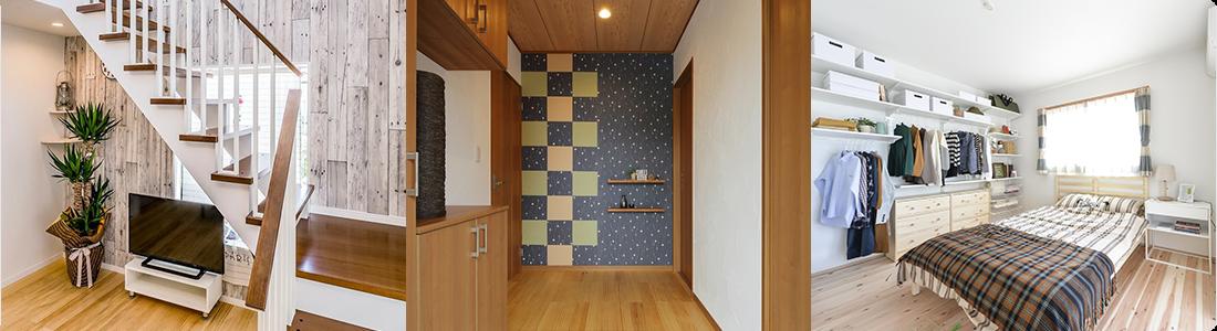 無垢材と塗り壁。自然素材の心地よさが際立つWOODBOX。