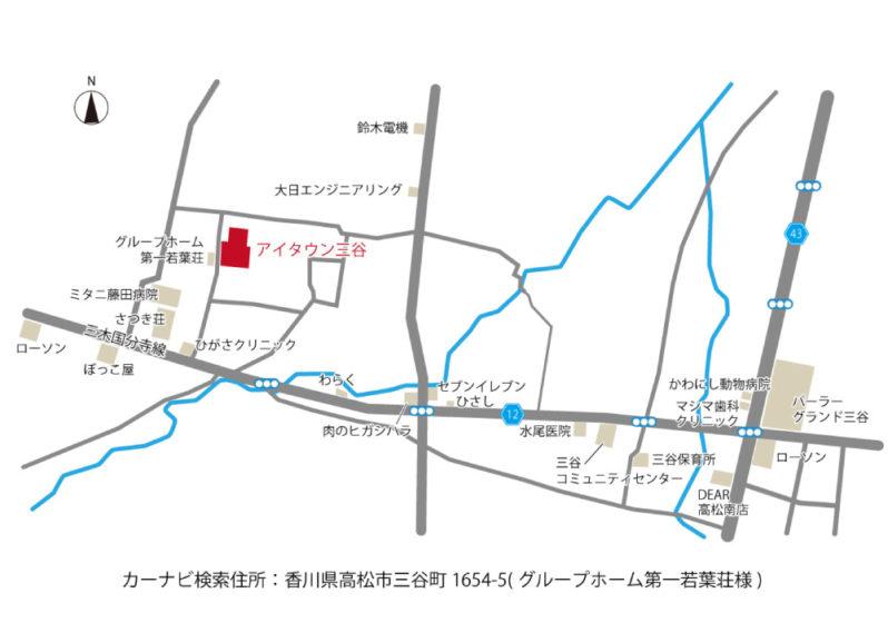 アイタウン三谷地図