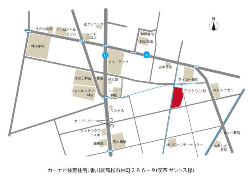 アイタウン林地図