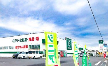 ザグザグ檀紙北店