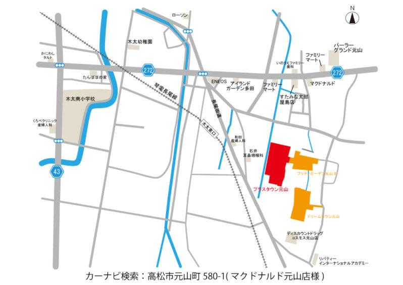 プラスタウン元山-地図