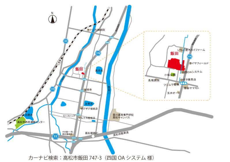 ベリーガーデン飯田地図