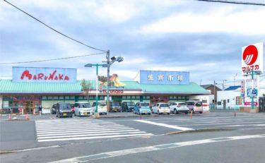 マルナカ檀紙店