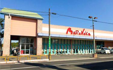 マルナカ-大野店