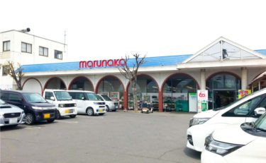 マルナカ-川島店