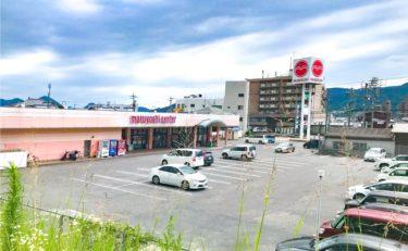 マルヨシセンター-鶴市店