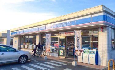 ローソン高松川島東店