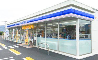 ローソン高松檀紙町八幡店