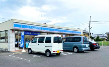 ローソン高松香川町大野店