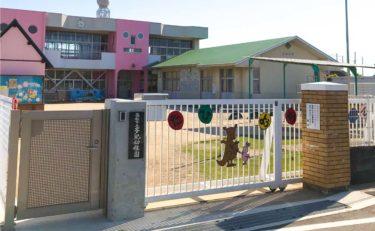 多肥幼稚園