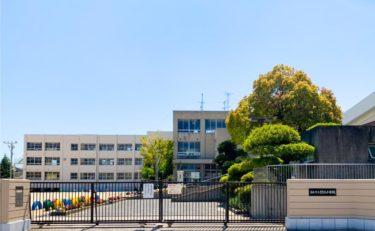 檀紙小学校