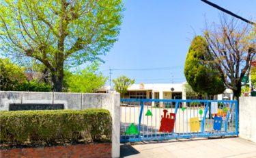 檀紙幼稚園
