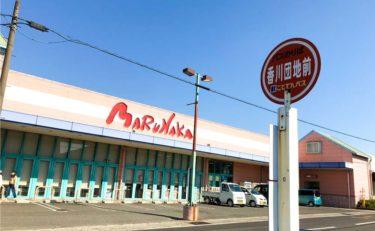 香川団地前停留所