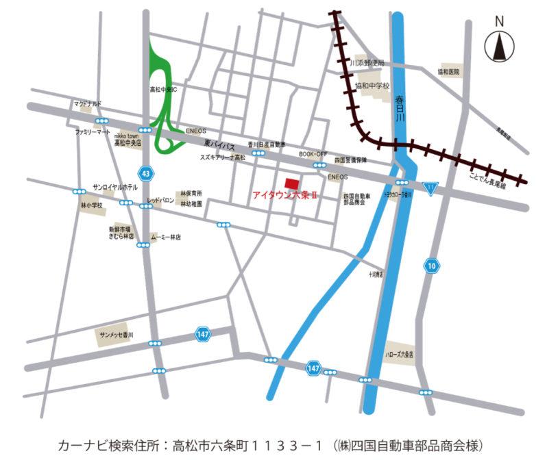 アイタウン六条Ⅱ地図