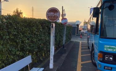 フジグラン 十川店停留所