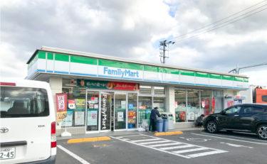 ファミリーマート高松仏生山南店