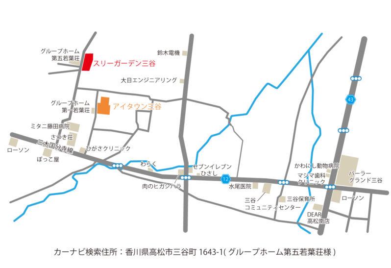 スリーガーデン三谷地図