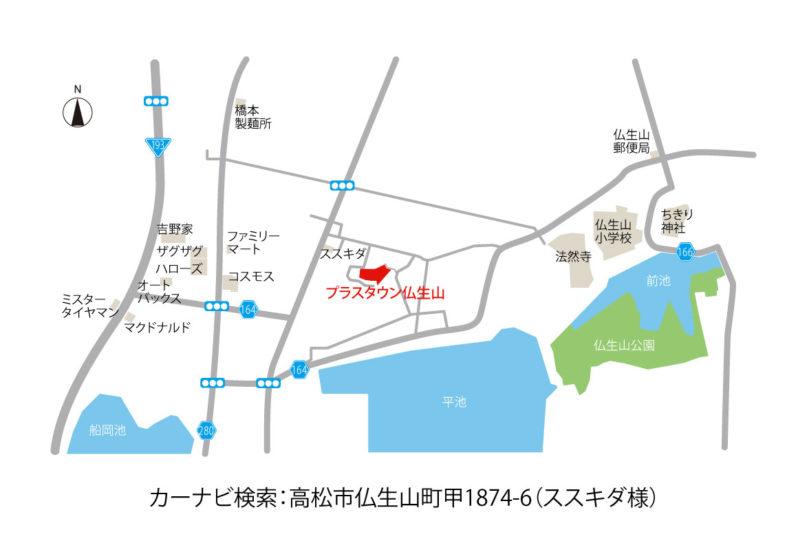 プラス仏生山地図