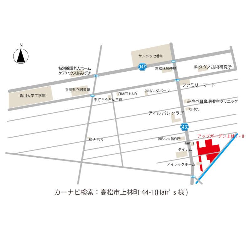 アップガーデン上林地図