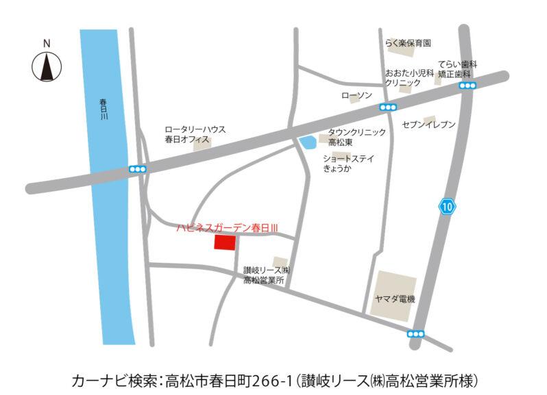 ハピネスガーデン春日Ⅲ地図