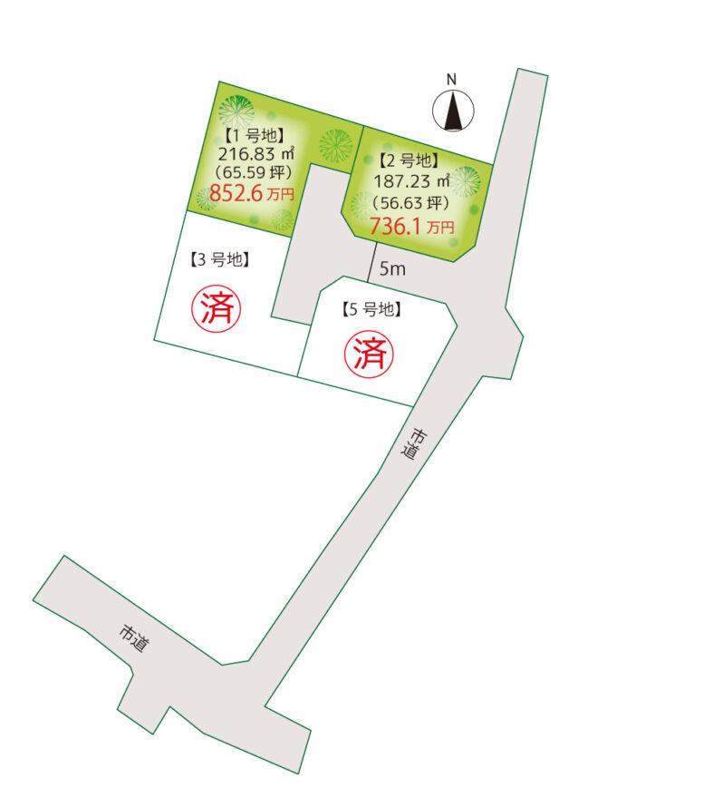 ルーツガーデン元山-区画図