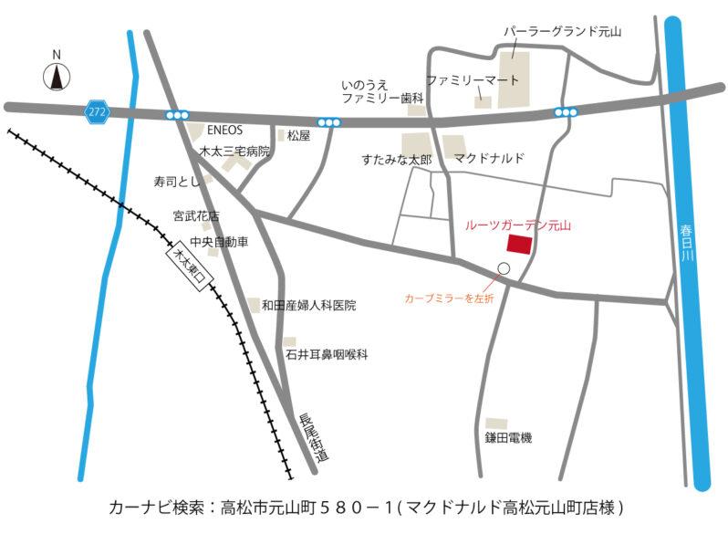 ルーツガーデン元山--地図
