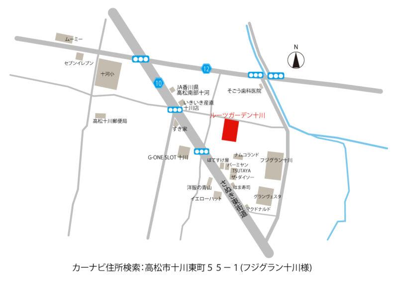 ルーツガーデン十川地図