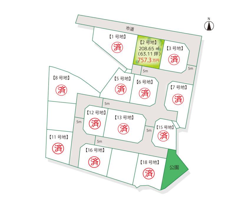 ルーツガーデン十川区画図