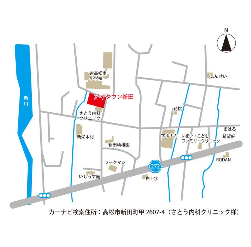 アイタウン新田地図