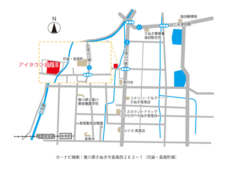 アイタウン長尾Ⅱ-地図