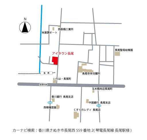 アイタウン長尾-地図