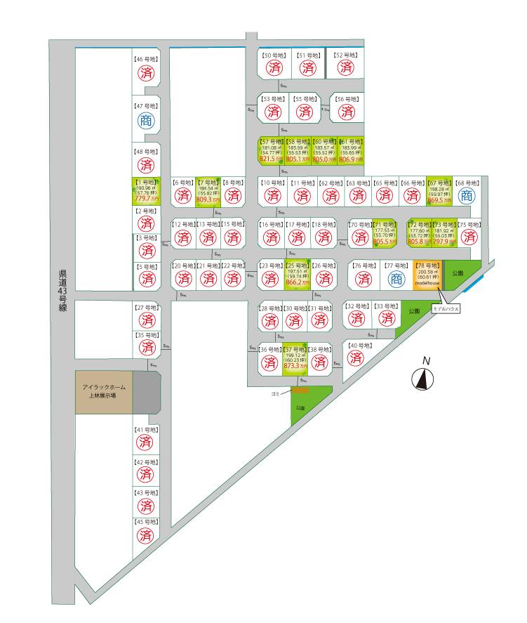 アップガーデン上林区画図