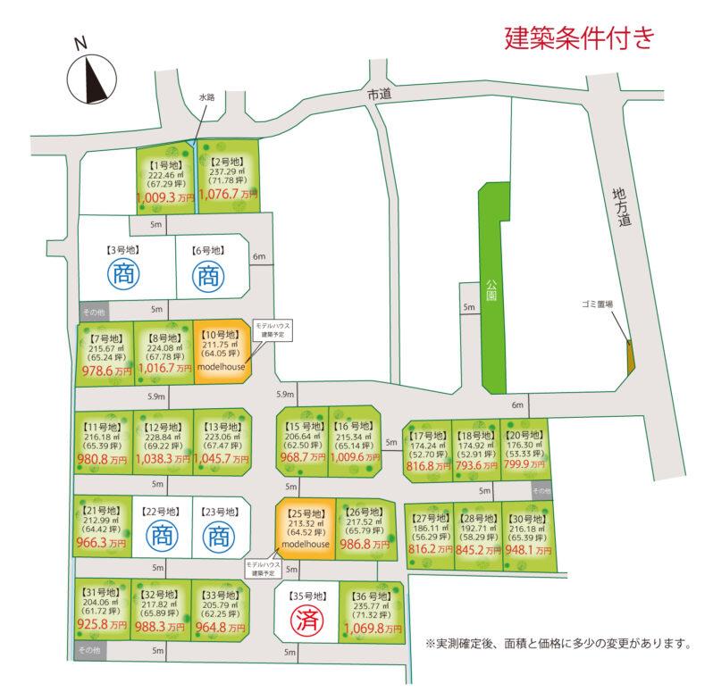 アイタウン円座-区画図