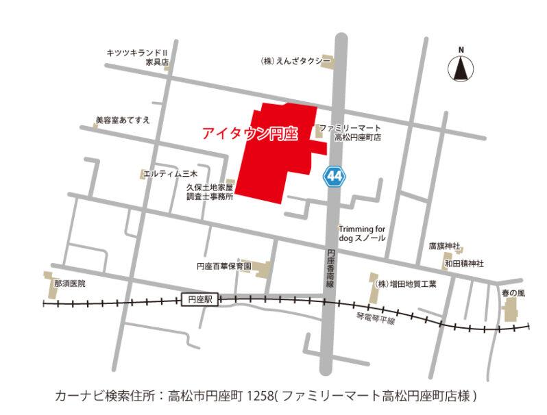 アイタウン円座-地図