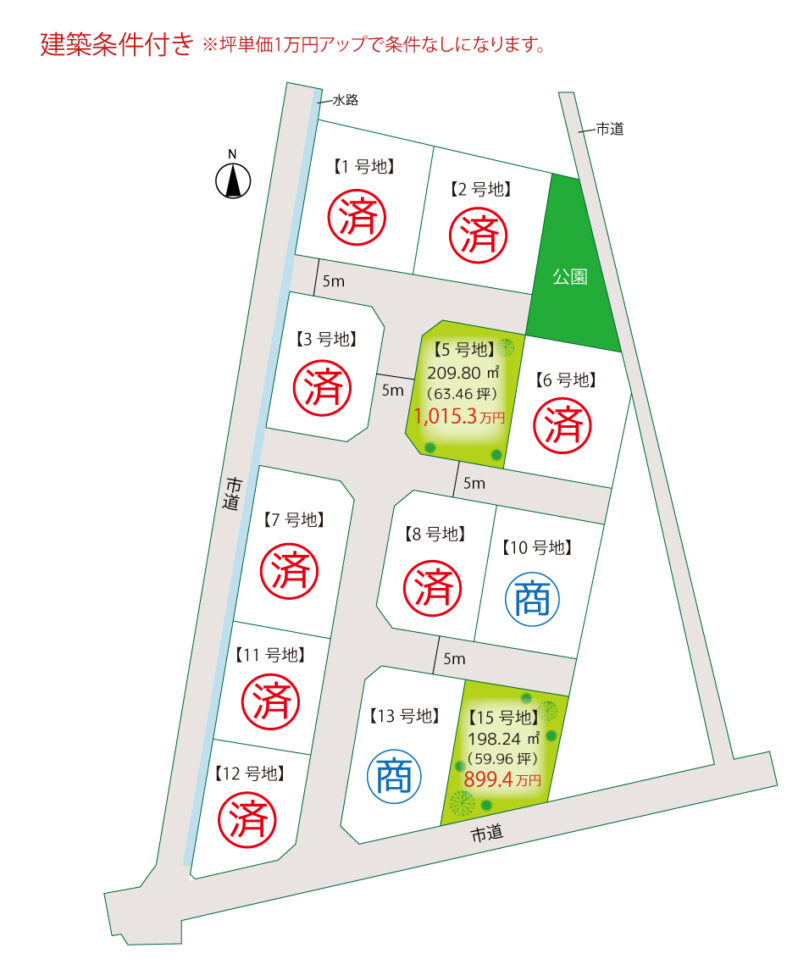 アイタウン林-区画図