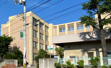 円座小学校