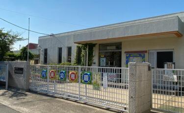 円座幼稚園