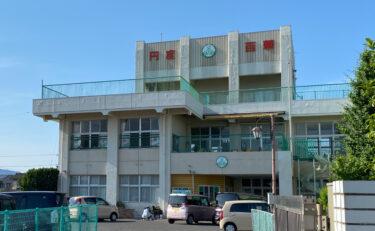 円座百華保育園