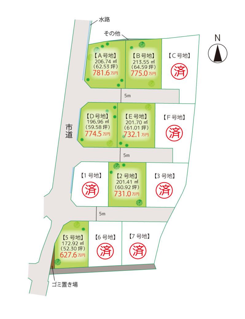 スリーガーデン三谷 区画図